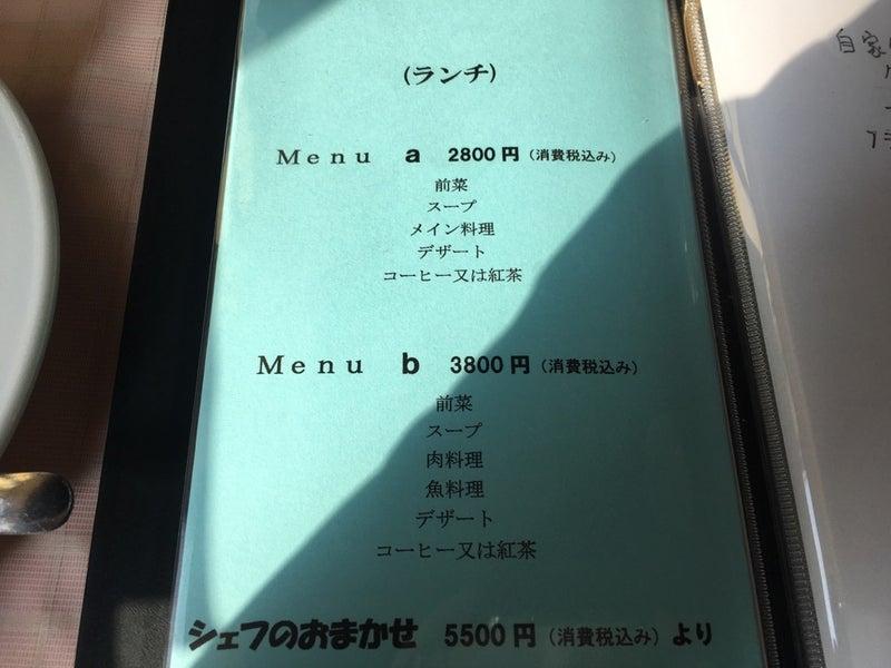 京都市山科区小山一石畑1-3 フレンチ