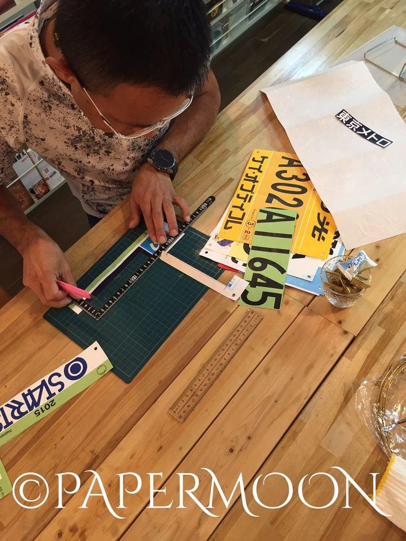 手作りライト教室 PAPERMOON東京自由が丘