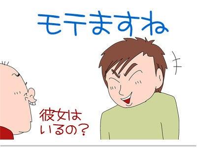 青年 ゲイ 漫画