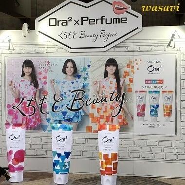Perfumeライブ4
