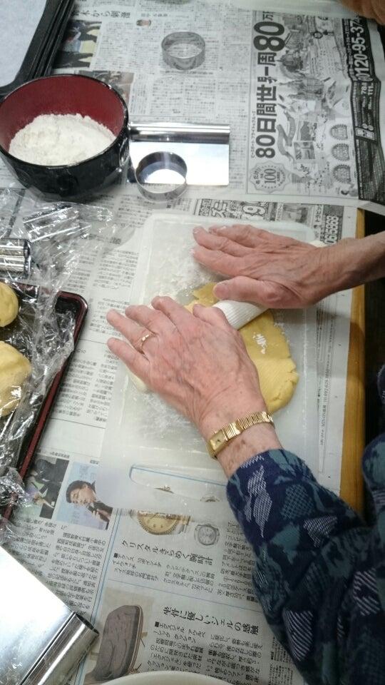 o0540096013853625881 - リベンジクッキー…のハズが……。