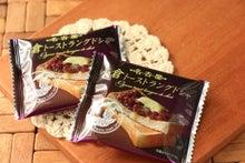 名古屋名物 名古屋土産 小倉トーストラングドシャ