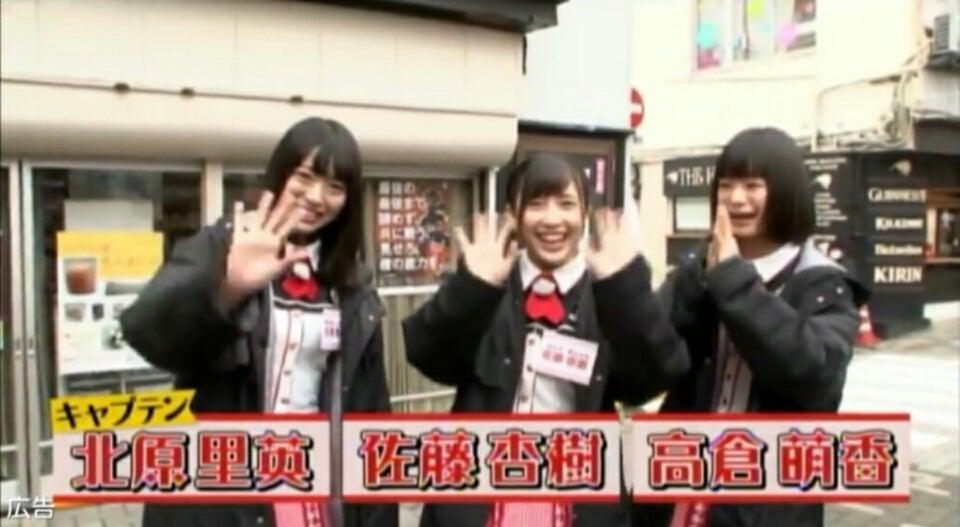 No.1485 『NGT48の にいがったフレンド!』第2回 面白すぎる ...