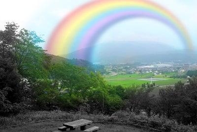 虹の関ケ原