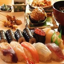 湯の川温泉 ホテル雨宮館 さかえ寿司
