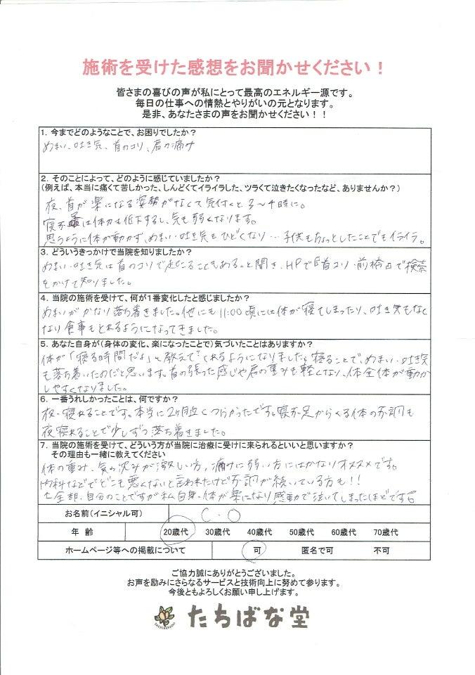 IMG_20170127_171335446.jpg