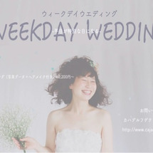 weekday we…