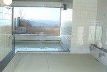 軽井沢森のいえ 晴れたらいいね 風呂