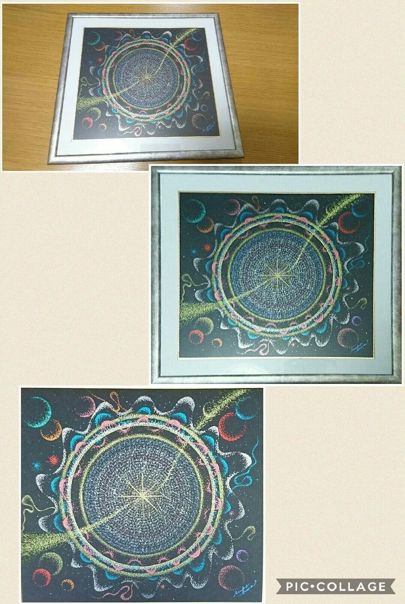Collage 2017-01-1722_03_38.jpgCollage 2017-01-1722_03_38.jpg