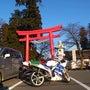 初詣にバイク神社とい…