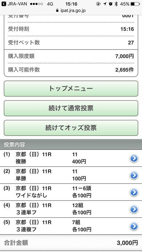 {E2D1A44F-C299-4814-8ABC-4AC8F37BAA30}