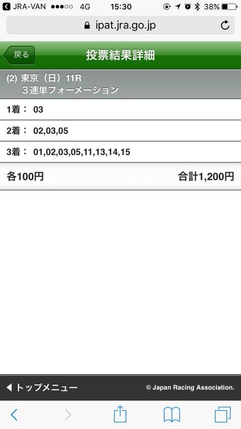 {2D2482BA-ECB3-41B9-98E6-C8AAE41782C2}