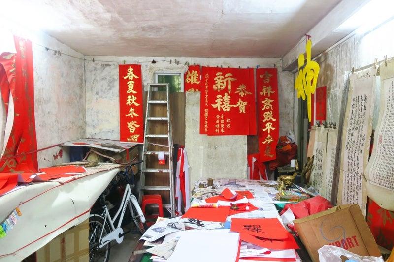 中国旧正月5