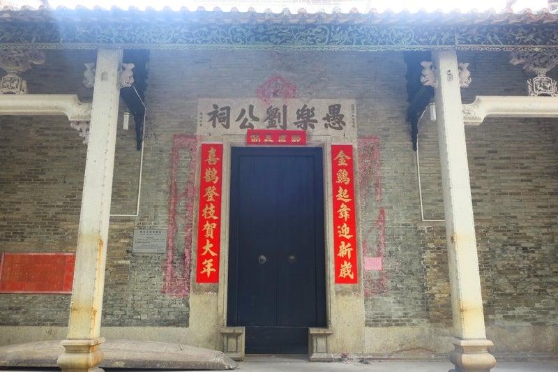 中国旧正月2