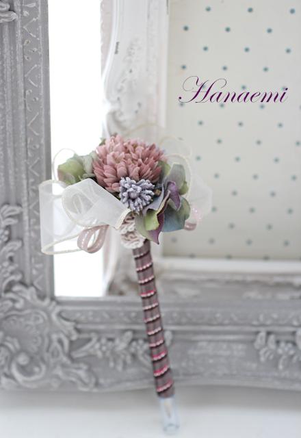 花笑みフラワーペン2
