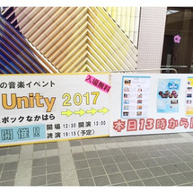 In Unity 2…