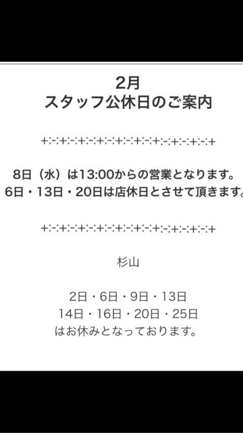 {03C3FEAA-3940-4480-9F3B-EFA1A1BF3DD9}