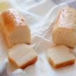 米粉100%のパンを…