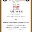 【MTG】霊気紛争ゲ…