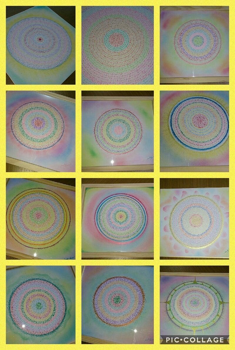 Collage 2017-02-0118_54_21.jpgCollage 2017-02-0118_54_21.jpg