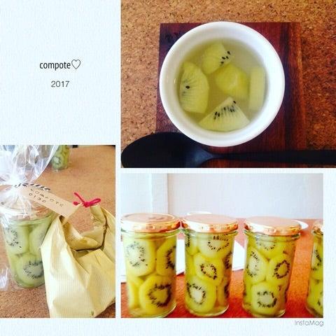 """日本に古くから伝わる健康食の""""生酵素""""でデトックスと代謝UP?!インナーケアのサポートに期待!"""