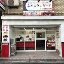 蕨店・東神奈川店オー…