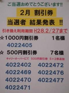 mini_170202_17280001.jpg