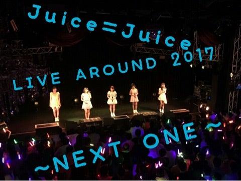 【Juice=Juice】宮本佳林応援スレPart.360【佳林党】【ID無】 [無断転載禁止]©2ch.netYouTube動画>14本 ->画像>366枚