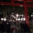 吉田神社の節分祭に行…