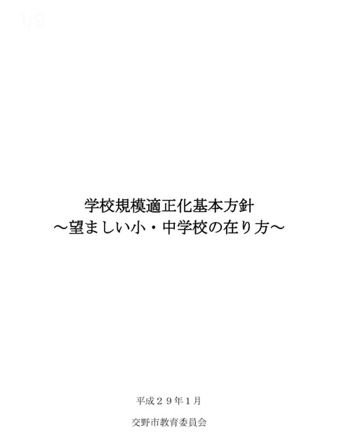 {BE99EB09-EE80-406E-8F1B-6EAB4968ADE1}