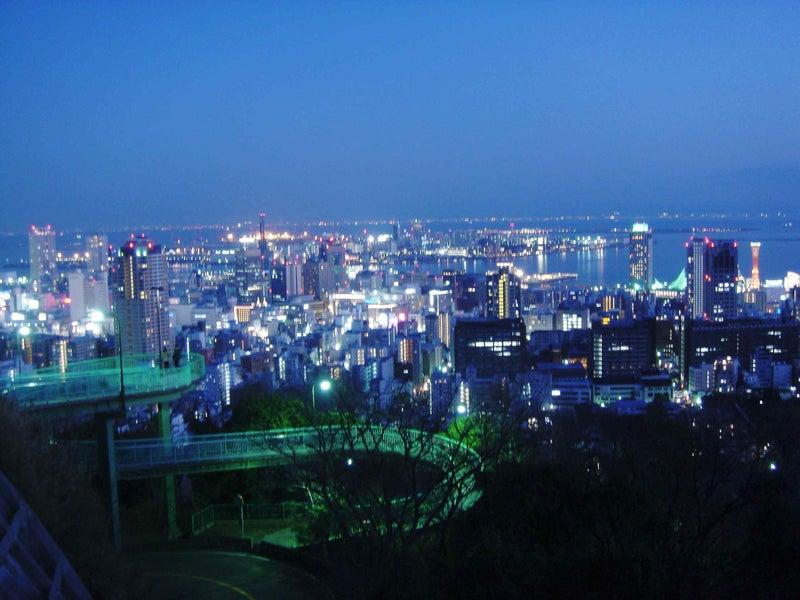 日没の神戸