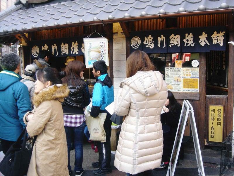 行列の出来る鯛焼き店