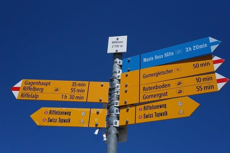 スイス旅行 マッターホルン