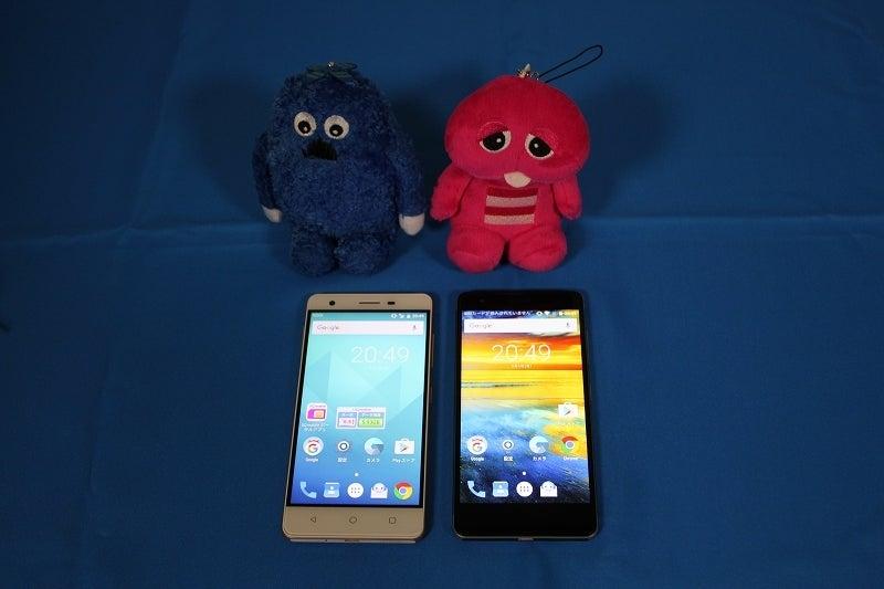 BLADE V770ならUQ Mobile