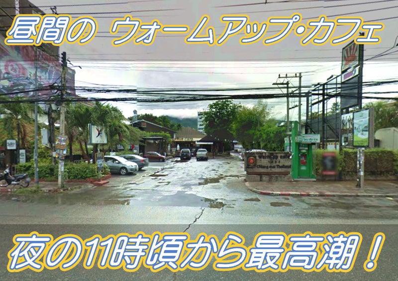 チェンマイ【club・ウォームアップカフェ】へGO♪05