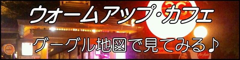 チェンマイ【club・ウォームアップカフェ】へGO♪06