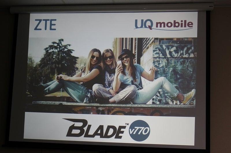 UQ Mobile取扱いのZTE BLADE V770