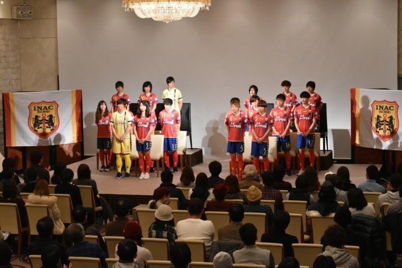 INAC神戸レオネッサ 87 [無断転載禁止]©2ch.netYouTube動画>6本 ->画像>725枚