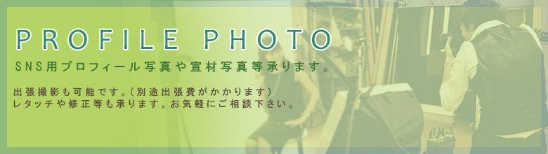 SNS用プロフィール写真や宣材写真等承ります。レタッチも受け付けておりますのでお気軽にお問合せ下さい☆