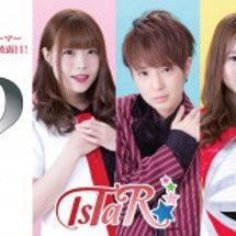 ☆2/19「sTaR…