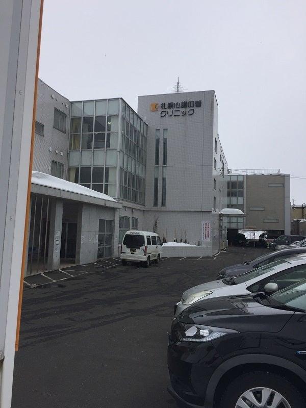 20170204 札幌ハートセンター
