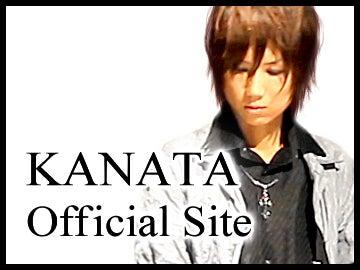 音楽家・KANATAオフィシャルサイト