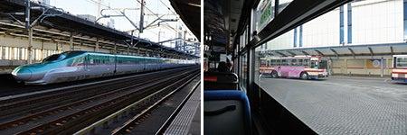 北海道東北新幹線「はやぶさ」とバス