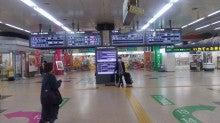 JR盛岡駅新幹線改札