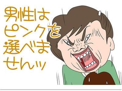 ゲイ 漫画 大浴場
