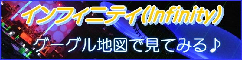 【チェンマイ】club・インフィニティ(Infinity)