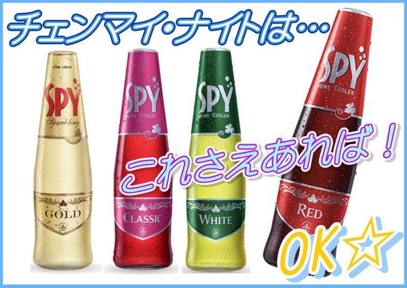 タイ女性に人気のワイン・カクテル【SPY】最高☆