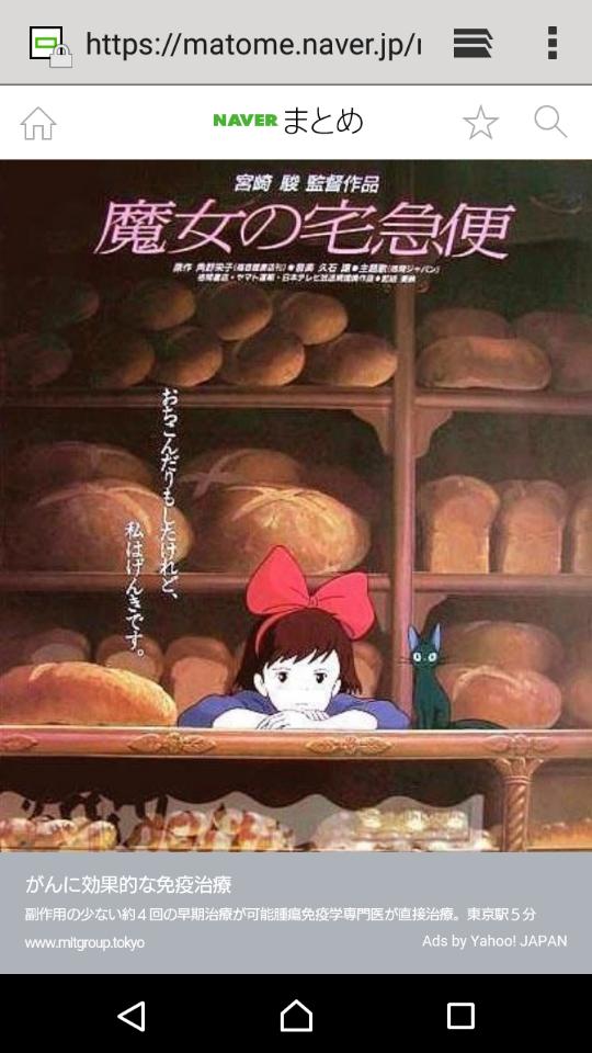 魔女の宅急便(1989)の名言・名セリフ ...