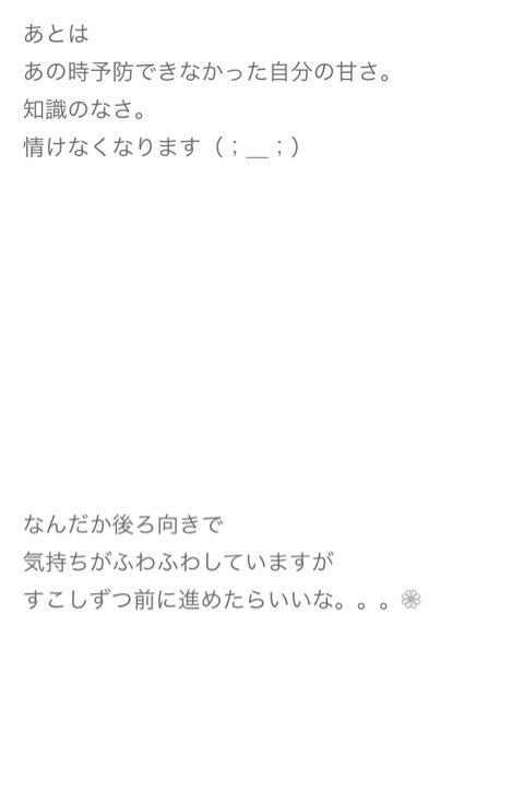 {DDC993F0-86EE-4F54-BB7D-3993AD784FA5}