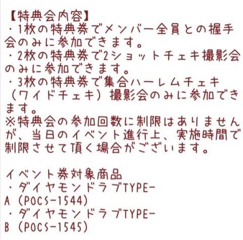 {EF72BB1C-D0B4-45F9-A973-9B30C49CE776}